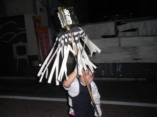 aoyoko2